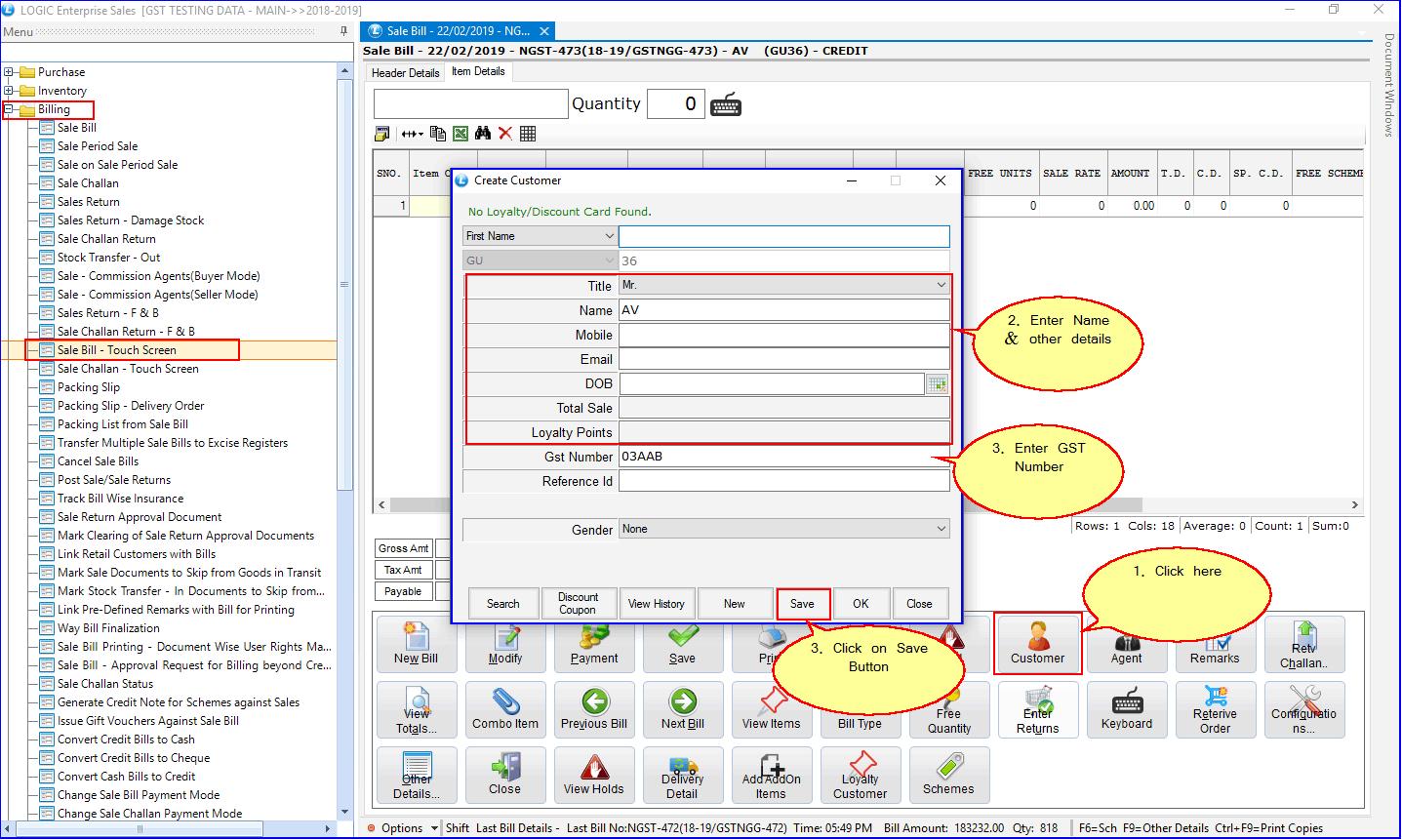 Sale Bill-Touch Screen