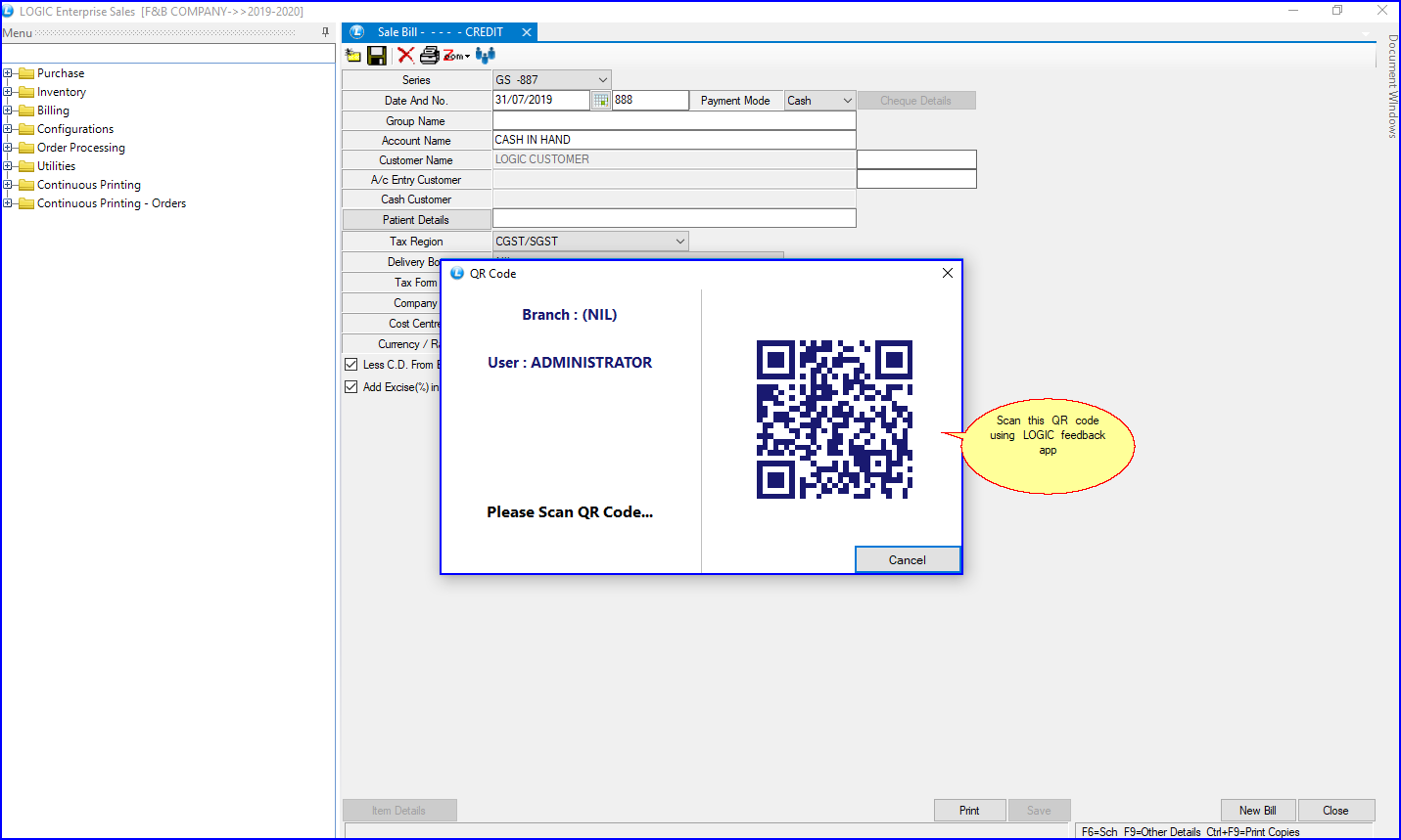 SetupFeedbackTemplate-ScanQRCode