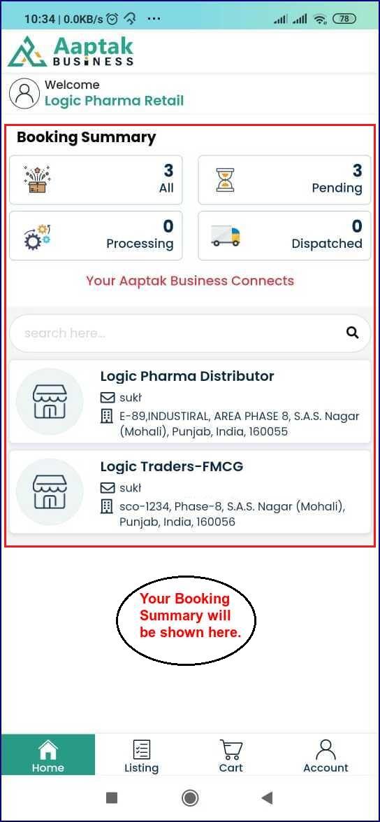 AapTak Business-3